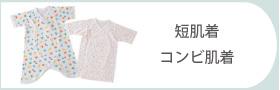 baby_hadagi