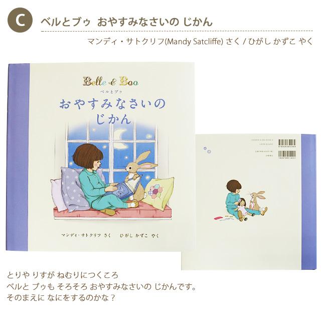 bb-book