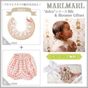 marlgift2