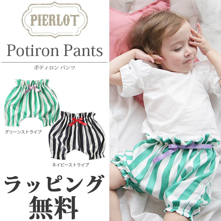 potiron2