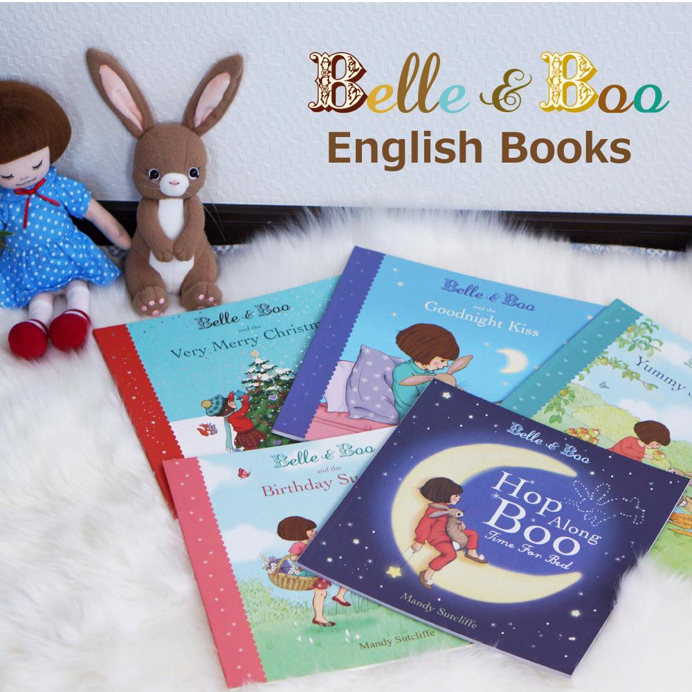 bb_en_book