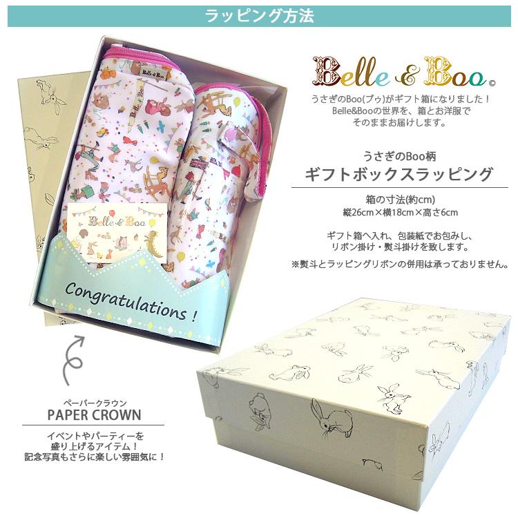 bbbox2