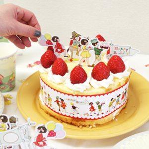 bb-cake
