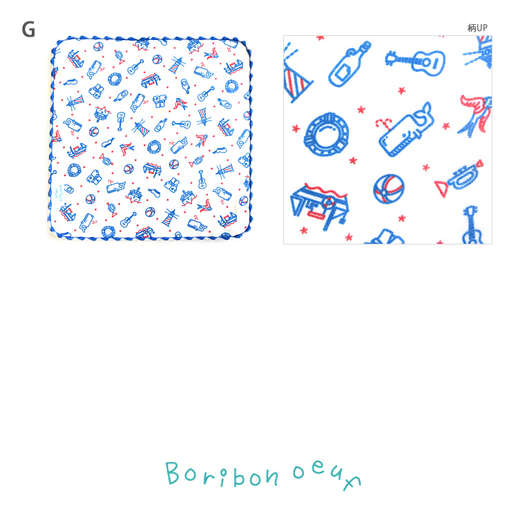 boritowel