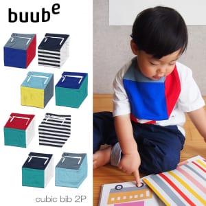 cubicbib