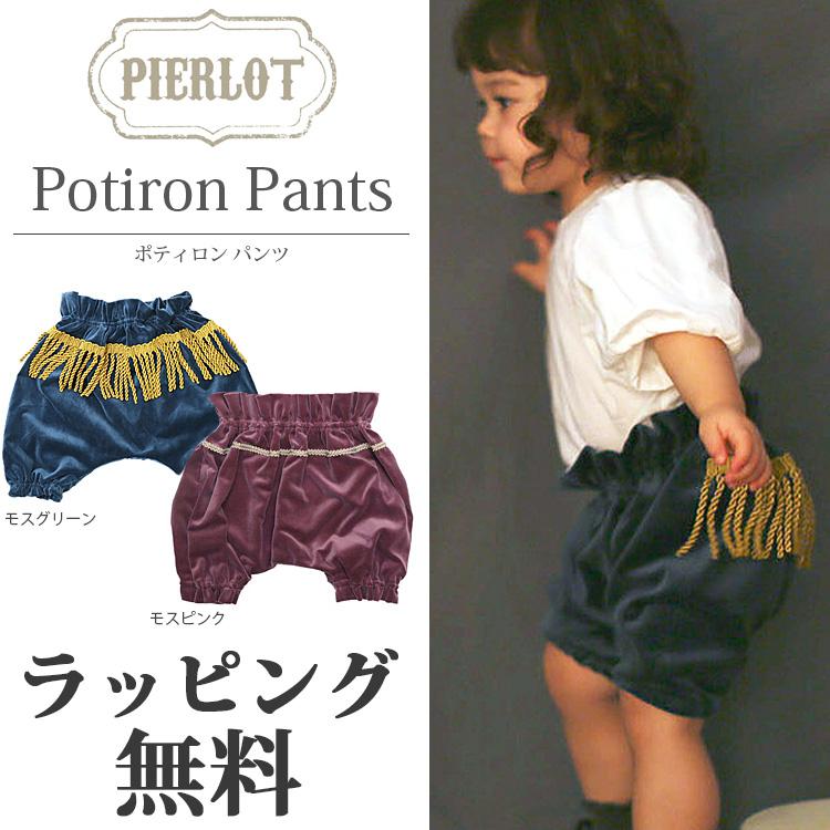 potiron3