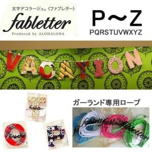 fabletter1
