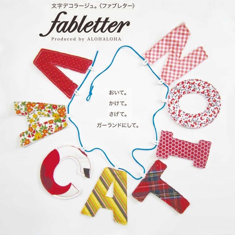 fabletter