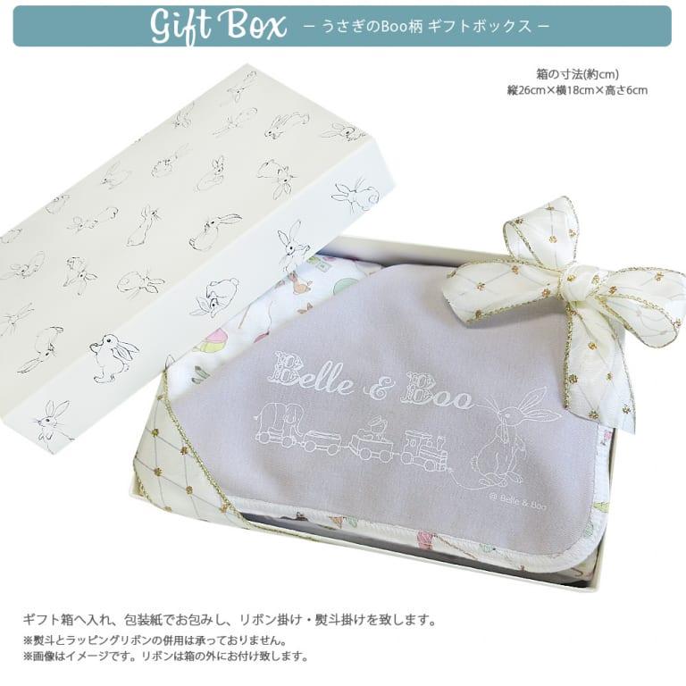 bb09box