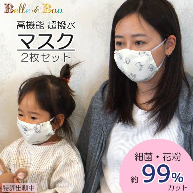 bb-mask