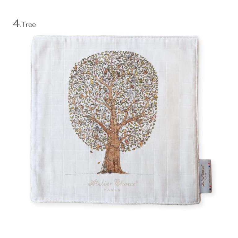 ac-towel