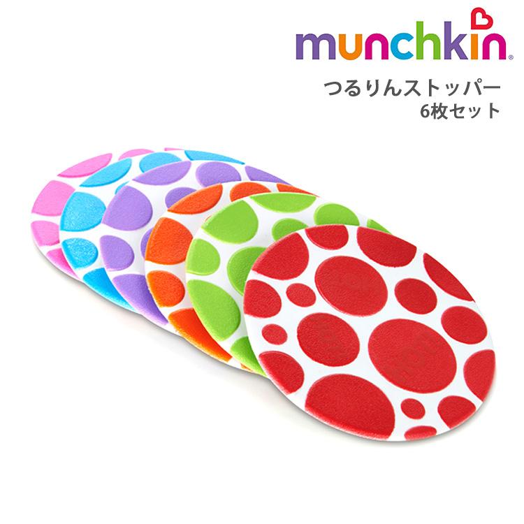 munchkin-22