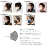 1crm-mask