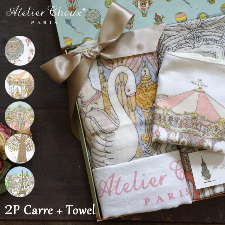 ac2p-towel