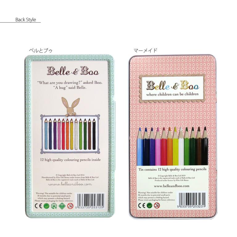 bb-pencils