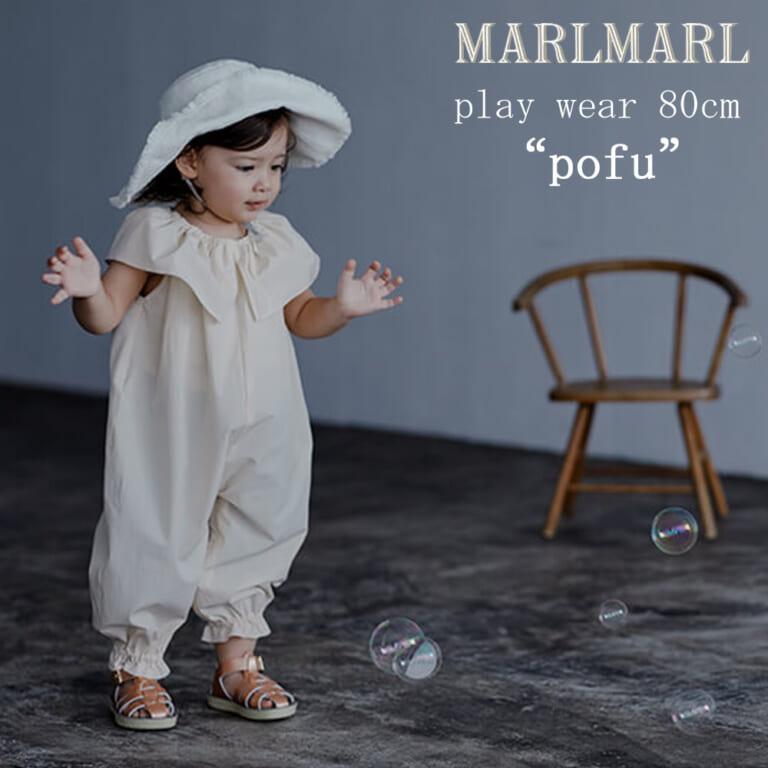 pofu-baby