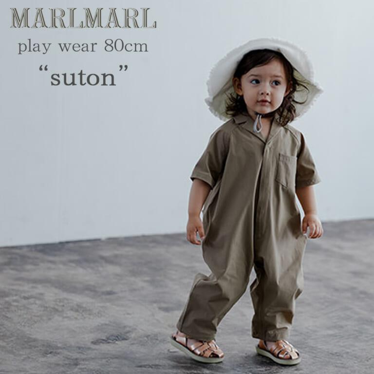 suton-baby