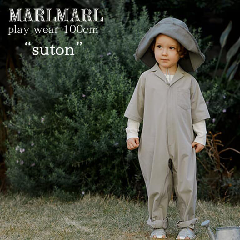 suton-kids